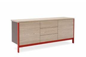 Calligaris-FACTORY_red_side_LR